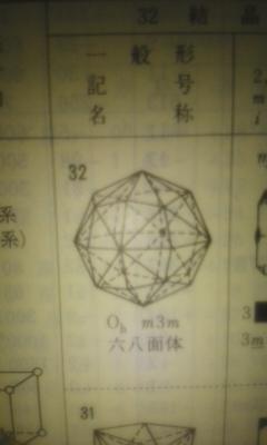 ゴルゴ13とダイヤモンドの関連:完璧性